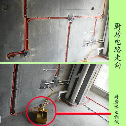 客厅电路 在水压测试中,连接冷热水管试压泵加压0.