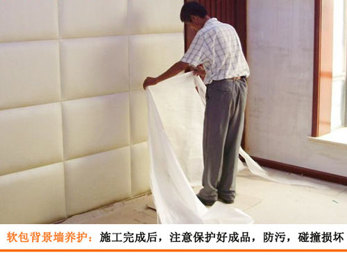 装修支招 软包背景墙施工工艺流程