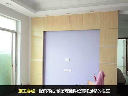 2013新房装修电视背景墙必备攻略