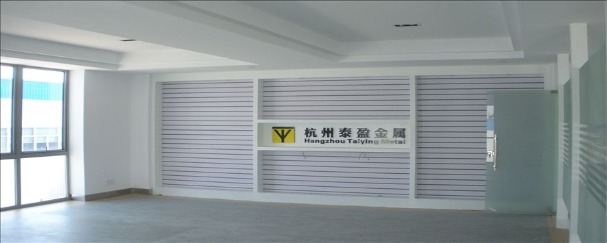 泰盈金属制品有限公司办公楼